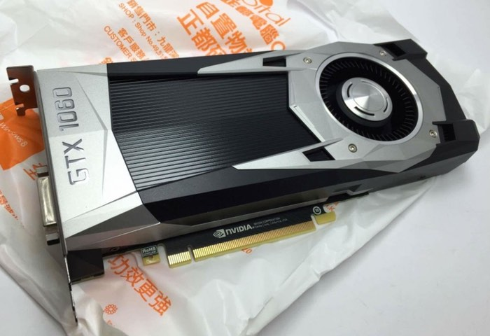 NVIDIA GeForce GTX 1060 Graphics Card Leaked