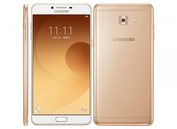Samsung Galaxy C9 Pro With 6GB RAM Now Available on Pre-Orders in India
