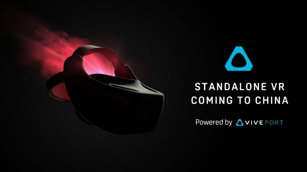 HTC Vive, Qualcomm Reveal Snapdragon 835-Powered Standalone VR HMD For The Chinese Market