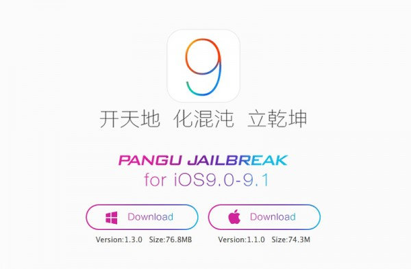 iOS 9.1 Jailbreak Released by Pangu